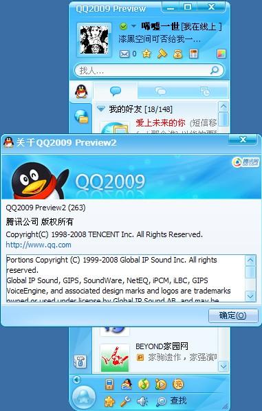 QQ2009